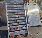 טקס חנוכת אנדרטה לזכר הנספים באסון המשאית באילת